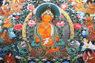 Rudra Yoga Program